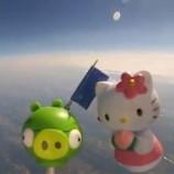 Un papá envía juguetes de sus niños al espacio ultraterrestre para complacerlos